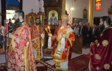 Η εορτή του Αγ. Δημητρίου στην Ι. Μητρόπολη Ελευθερουπόλεως