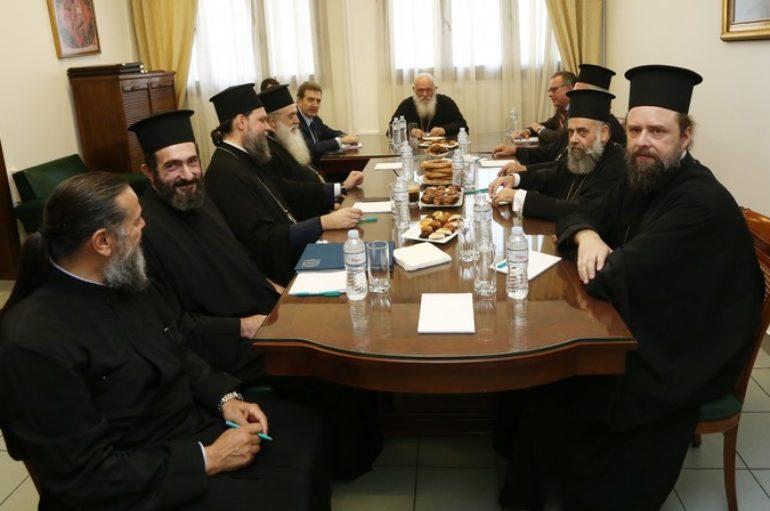 Συνεδρίασε η Επιτροπή του Κέντρου Συμπαραστάσεως Παλιννοστούντων και Μεταναστών