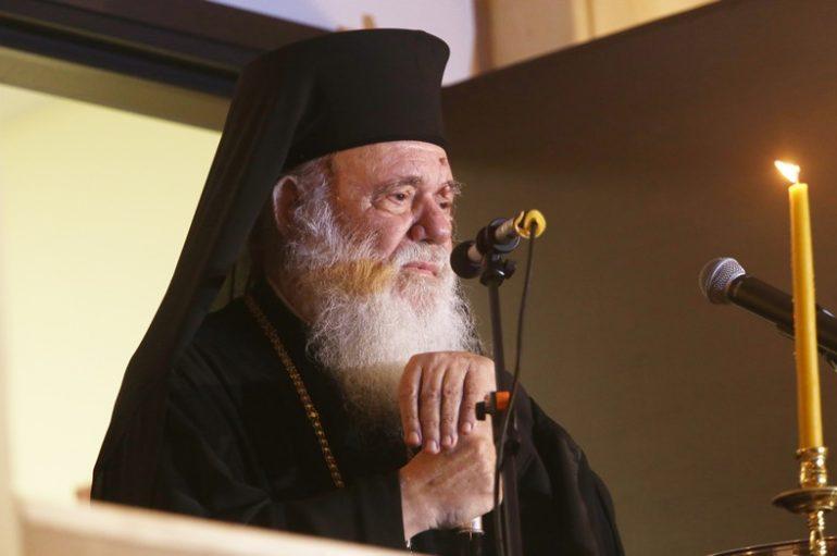 """Αρχιεπίσκοπος: """"Καλούμαστε να προσφέρουμε μουσική Παιδεία στα παιδιά"""""""