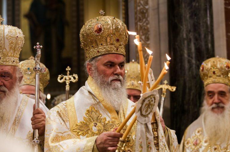 Το Σάββατο 23 Νοεμβρίου η Ενθρόνιση του νέου Μητροπολίτη Καλαβρύτων Ιερωνύμου