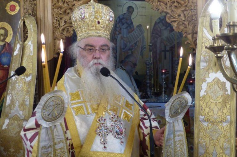 Εορτή του Αγίου Αρτεμίου στην Μητρόπολη Καστορίας