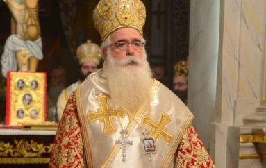 Δημητριάδος Ιγνάτιος: «Η ουκρανική αυτοκεφαλία και η ευθύνη των ψυχών»