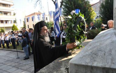 Η Δράμα τίμησε τους ήρωες του Μακεδονικού Αγώνα