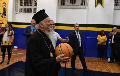 Ο Οικ. Πατριάρχης σε εγκαίνια γηπέδου καλαθοσφαίρισης