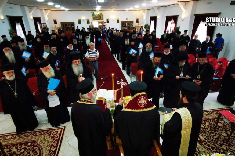 ΛΑ' Πανορθόδοξη Συνδιάσκεψη για θέματα αιρέσεων και παραθρησκείας