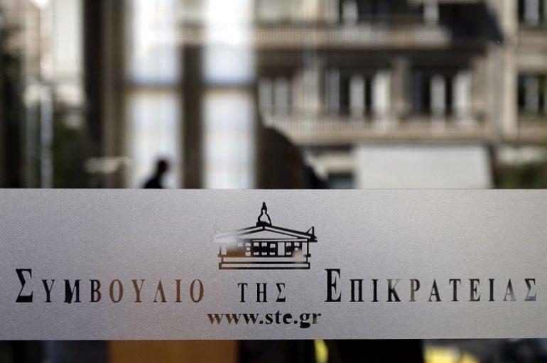 «Όχι» του ΣτΕ στην αφαίρεση των θρησκευτικών εικόνων από τα δικαστήρια