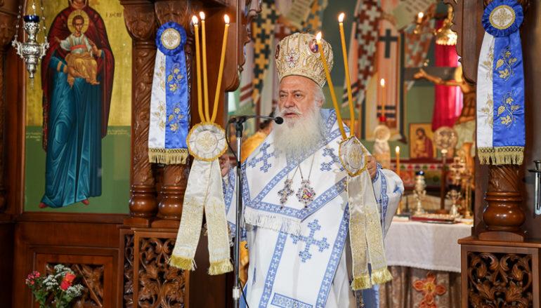 Εορτάστηκε η μνήμη του Αγίου Κυπριανού στη Βέροια
