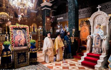 Αγρυπνία επί τη συνάξει της Παναγίας Γοργοεπηκόου στη Βέροια