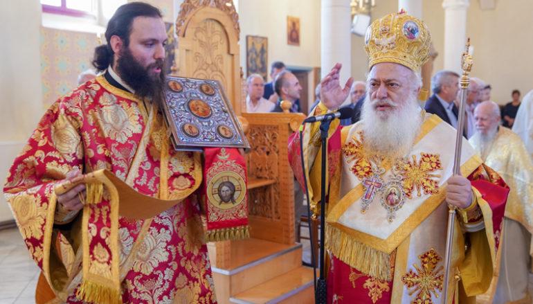 Ο εορτασμός του Αποστόλου Θωμά στο Κλειδί Βεροίας
