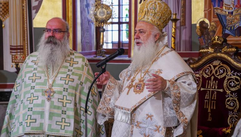 Εορτασμός του Αγίου Διονυσίου του Αρεοπαγίτη στην Βέροια