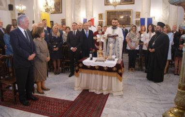 Μνημόσυνο για τη δολοφονία του Βασιλιά της Γιουγκοσλαβίας στη Μασσαλία