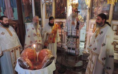 Οι Νομικοί της Άρτας τίμησαν τον Άγιο Διονύσιο τον Αρεοπαγίτη