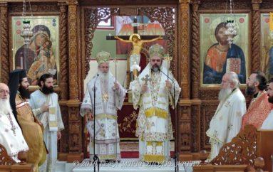Λαμπρός ο εορτασμός του Αγίου Μαξίμου του Γραικού στην Άρτα