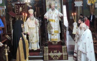 Δισαρχιερατική Θεία Λειτουργία στην Ι. Μητρόπολη Άρτης