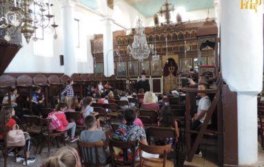 Μαθητές Δημοτικού στο Επισκοπείο της Ι. Μητροπόλεως Άρτης