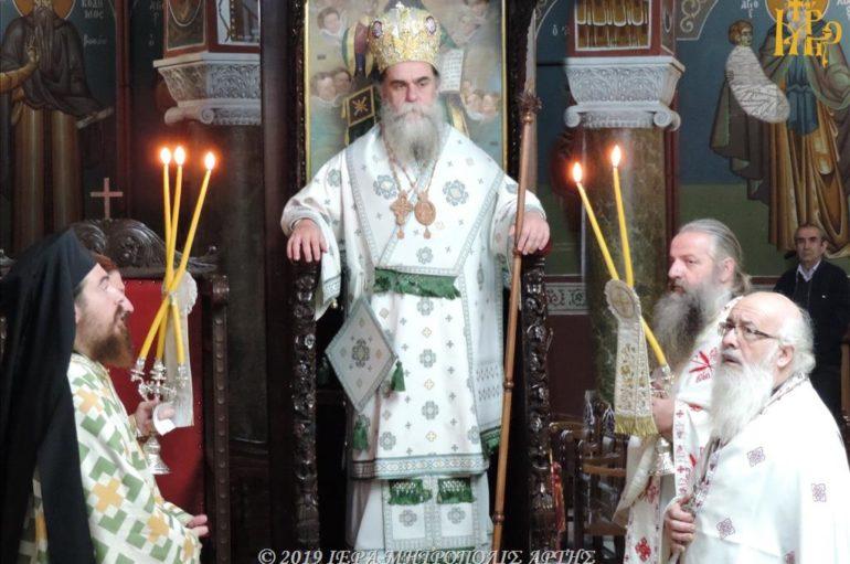 Η εορτή του Αγίου Αρτεμίου στην Ι. Μητρόπολη Άρτης