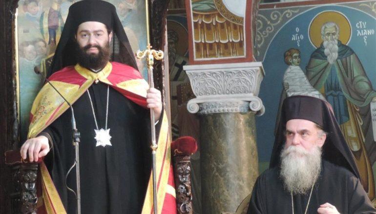 Ο Επίσκοπος Ευρίπου στον Πανηγυρίζοντα Μητροπολιτικό Ναό Άρτης