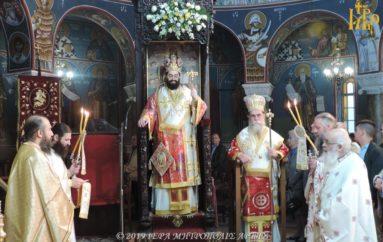 Πανηγύρισε ο Μητροπολιτικός Ι. Ναός Αγίου Δημητρίου Άρτης