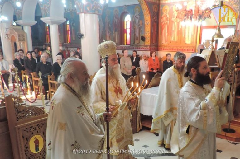 H ενορία Αγίου Θεράποντος Άρτης πανηγύρισε την Παναγία Εσφαγμένη