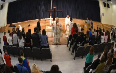 Αρχιερατική Θ. Λειτουργία στο Μουσικό Γυμνάσιο Κομοτηνής