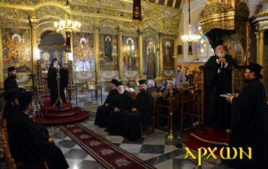 Ομιλία του Γέροντα Νεκταρίου Μουλατσιώτη στην Τρίπολη