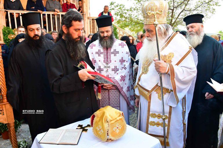 Ο Μητροπολίτης Αργολίδος εγκαινίασε το Καθολικό της Ι. Μονής Ταλαντίου