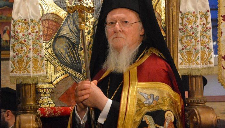 Το ανακαινιστικό έργο του Οικουμενικού Πατριάρχη