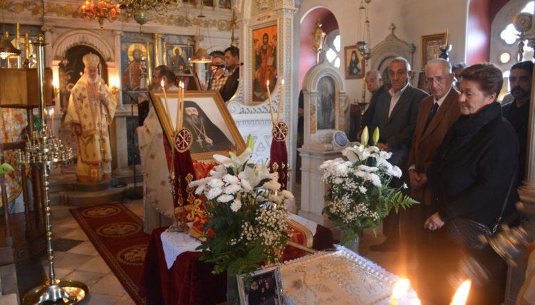 Τρίμηνο Μνημόσυνο του μακαριστού Μητροπολίτη Φθιώτιδος Νικολάου στην Τήνο
