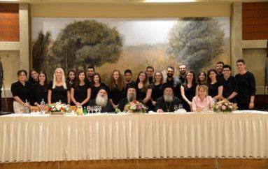 Βραδιά αγάπης προς ενίσχυση του Ιεραποστολικού έργου της Ι. Μ. Κανάγκας