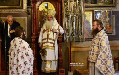 Η εορτή του Αγίου Διονυσίου του Αρεοπαγίτου στο Ναύπλιο