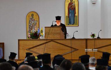 Ολοκληρώθηκε η πρώτη μέρα Πανορθόδοξης Συνδιάσκεψης στην Ζόγκα Αργολίδος