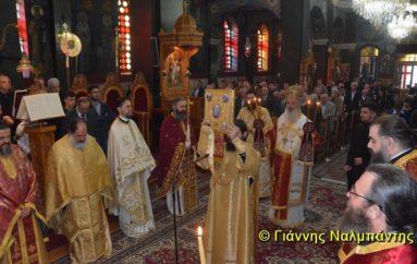 Επέτειος 15 ετών Αρχιερατείας του Μητροπολίτη Αλεξανδρουπόλεως Ανθίμου