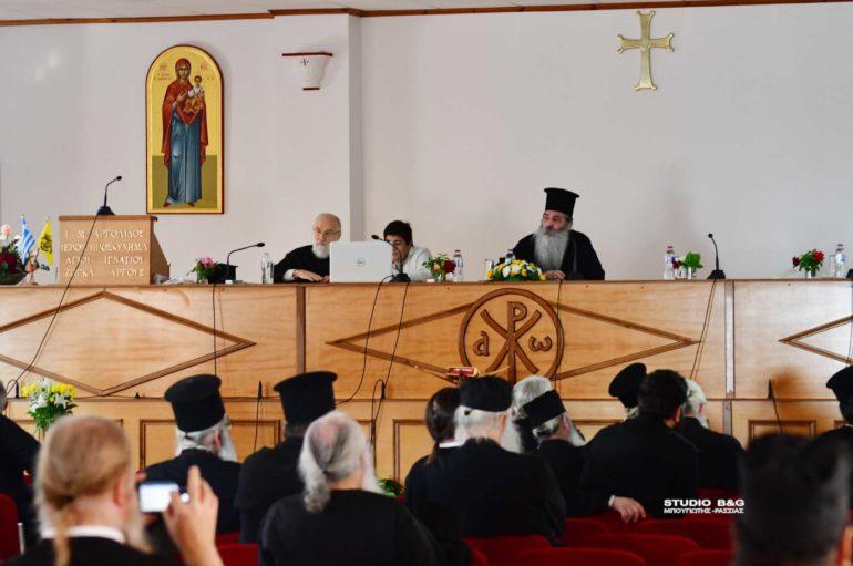 Ολοκληρώθηκε η ΛΑ΄ Πανορθόδοξη Συνδιάσκεψη στη Ζόγκα Αργολίδος