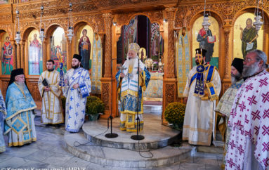 Εορτάστηκε η 107η επέτειος Απελευθέρωσης της Αλεξάνδρειας