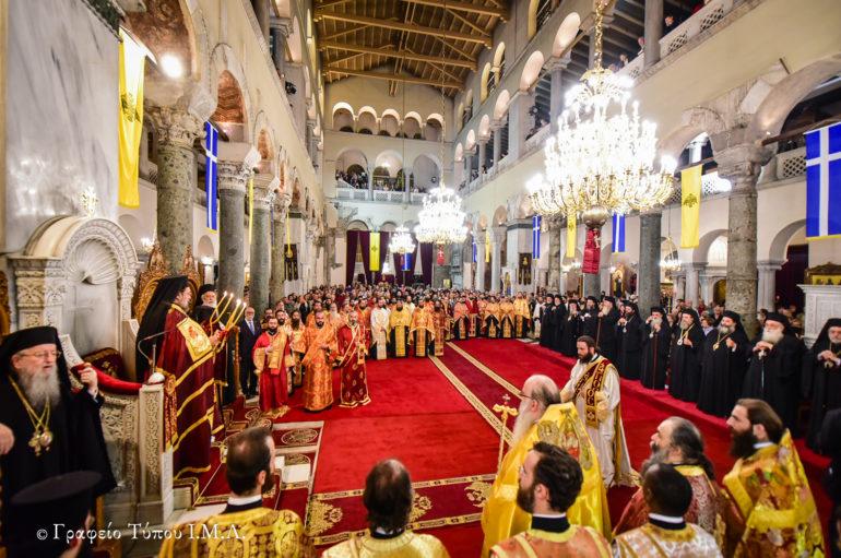 Πολυαρχιερατικός Εσπερινός στον Άγιο Δημήτριο Θεσσαλονίκης