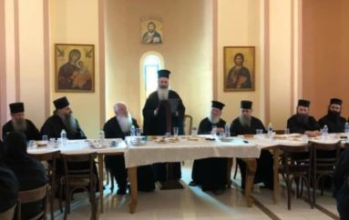 Μοναστικό Συνέδριο στην Ιερά Μητρόπολη Θηβών