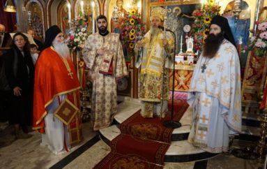 Εορτάσθηκε η επανακομιδή της τιμίας κάρας της Αγίας Ειρήνης στην Πάτρα