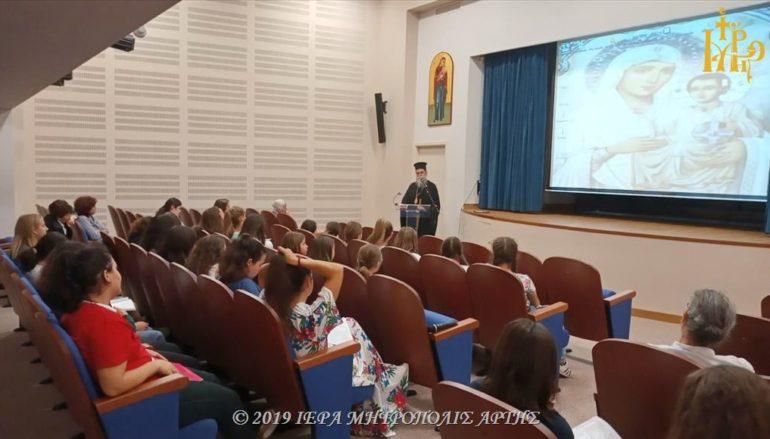 Μετακατασκηνωτική Συνάντηση Κατασκηνωτριών στην Ι. Μ. Άρτης