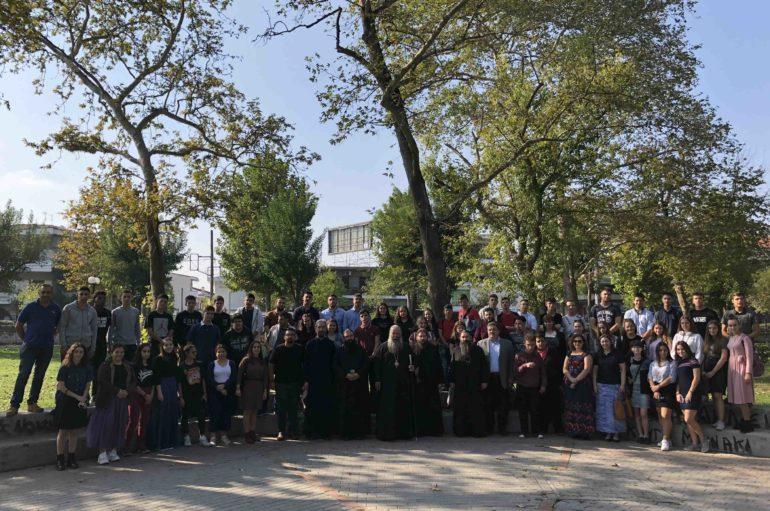 Εξόρμηση Κατηχητικών Συνάξεων Λυκείου της Ι. Μ. Κίτρους στη Λάρισα