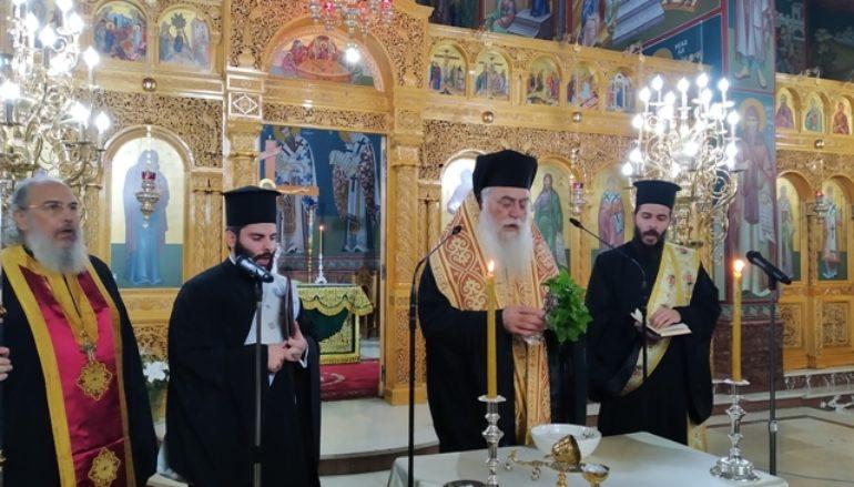 Αγιασμός για την έναρξη της νέας Κατηχητικής χρονιάς στην Ι. Μ. Περιστερίου