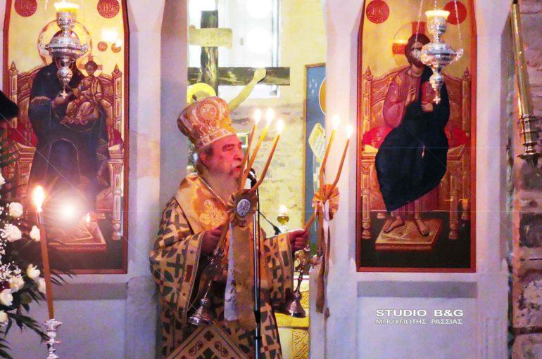 Ο Μητροπολίτης Σπάρτης στην Αγία Μονή Ναυπλίου