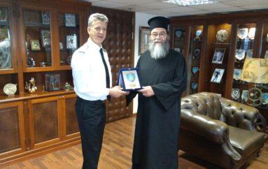 Το Λιμενικό Σώμα τίμησε κληρικό της Ι. Μ. Δημητριάδος