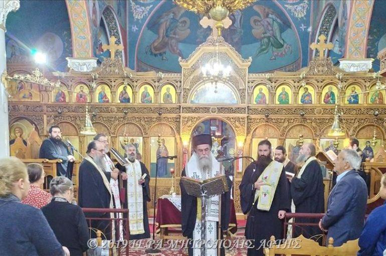Ιερό Ευχέλαιο στην Ενορία Αγίου Δημητρίου Πέτα Άρτης