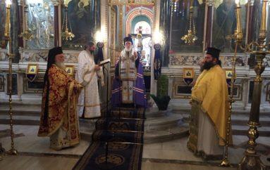 Ο εορτασμός του Αγίου Αρτεμίου στην Τρίπολη