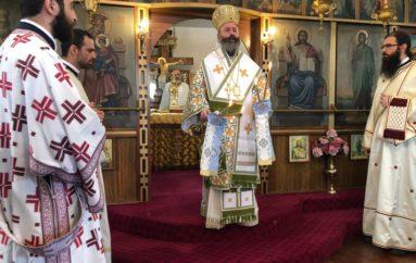 Για πρώτη φορά ο Αρχιεπίσκοπος Αυστραλίας στο Burbury