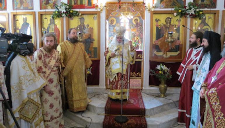 Αρχιερατική Θ. Λειτουργία στην πατρίδα της Αγίας Νεομάρτυρος Χρυσής