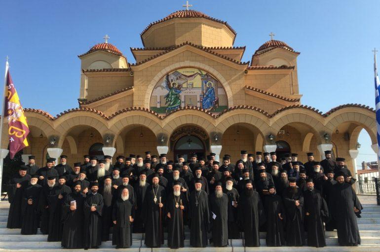 Ιερατικό Συνέδριο στην Ιερά Μητρόπολη Χαλκίδος