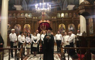 Φιλολογικό Μνημόσυνο του Αλεξάνδρου Μωραϊτίδη στη Χαλκίδα