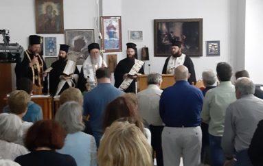 Αγιασμός έναρξης μαθημάτων στη Σχολή Βυζ. Μουσικής της Ι. Μ. Χαλκίδος