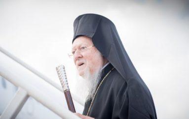 Ο Οικουμενικός Πατριάρχης Βαρθολομαίος στην Άγκυρα